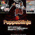 Puppet Ninja logo