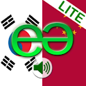 Korean to Chinese Lite logo