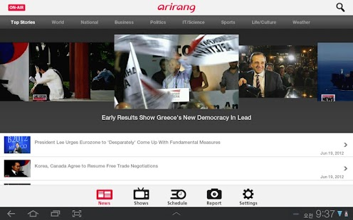Arirang TV for Tablets- screenshot thumbnail