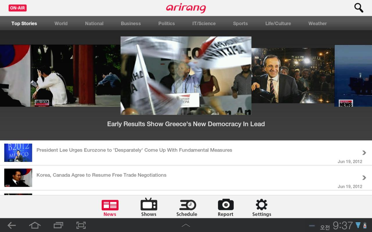 Arirang TV for Tablets- screenshot