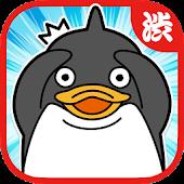 Seek Penguin