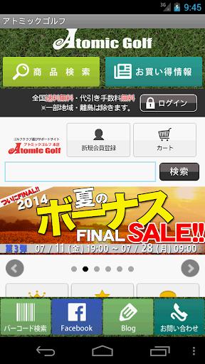玩運動App アトミックゴルフ免費 APP試玩