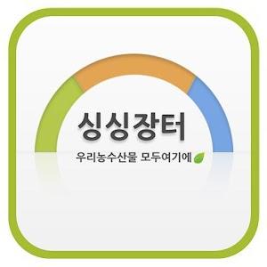 싱싱장터 아이콘