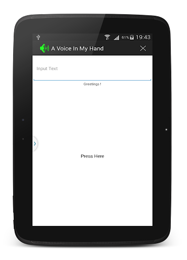 【免費工具App】A Voice In My Hand Pro-APP點子