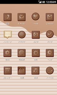 無料个人化AppのきせかえDECOR★チョコアイコン|記事Game