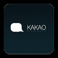 Kakao Talk Chic Theme 4.4