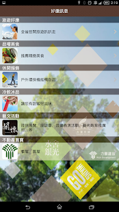 Star Chinese - HSK Level 2 - Android Apps on Google Play