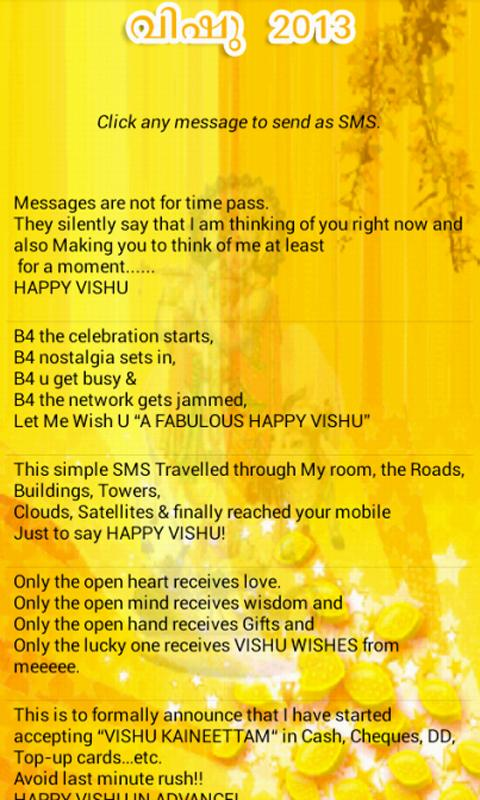 Vishu Android Apps On Google Play