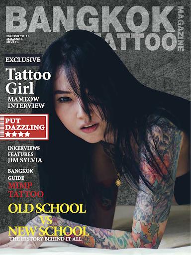 Bangkok Tattoo Magazine