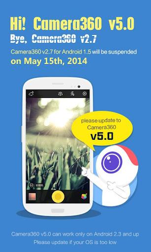 相机360 for Android 1.5