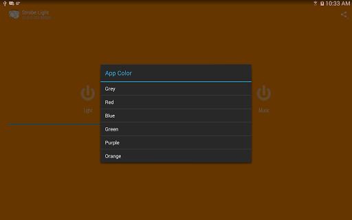 玩免費娛樂APP|下載频闪灯 app不用錢|硬是要APP