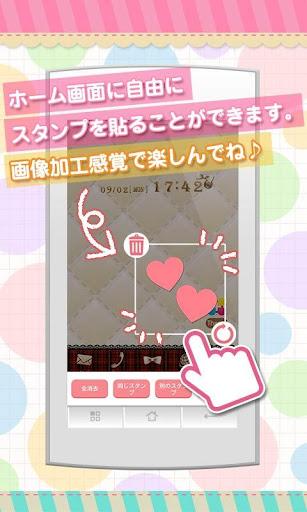 無料个人化Appの[+]HOMEスタンプパック ハート|記事Game