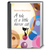 A tale of a little mirror cat