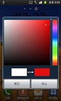 Screenshot of Color Folder