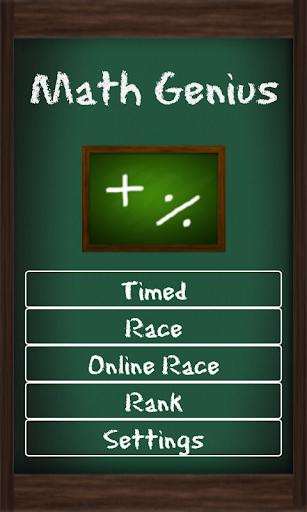 Math Genius Game