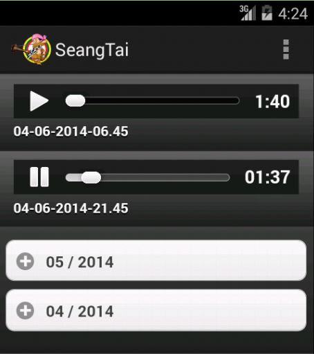 Seang Tai