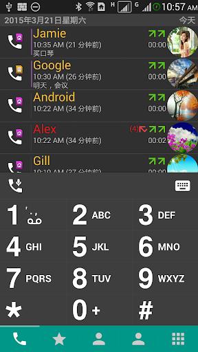 clockcam beta application installer - 首頁 - 電腦王阿達的3C胡言亂語