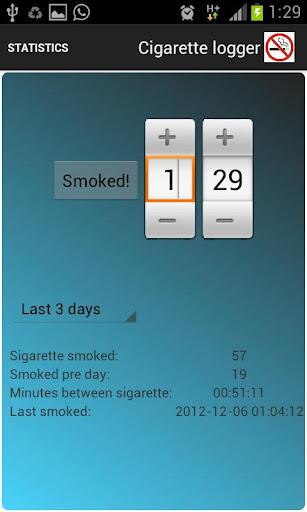 Cigarette logger