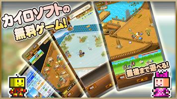 Screenshot of 大海賊クエスト島