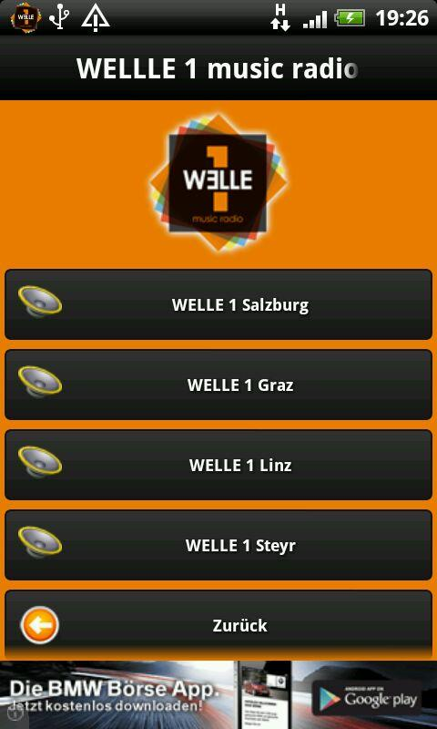 Welle1- screenshot