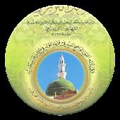 my Qasidah