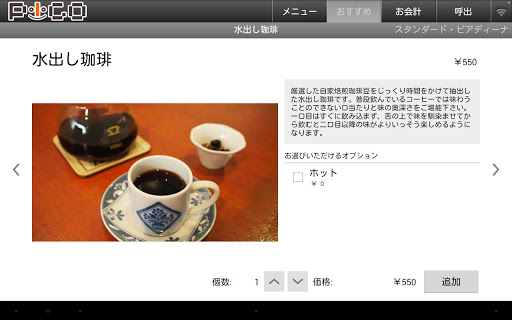 iBooksを App Store で - iTunes - Apple