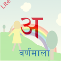 Hindi Alphabets Lite icon