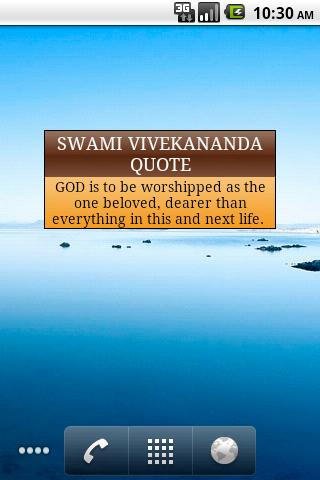 Swami Vivekananda Quotes - screenshot