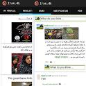 Iran.dk icon