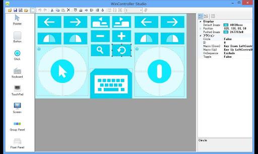 玩生產應用App|デスクトップPCコントローラー(体験版)免費|APP試玩