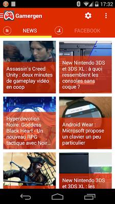 Jeux vidéo Actu - screenshot