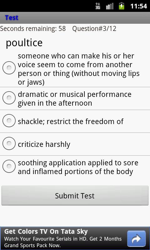 GRE Vocabulary Expert- screenshot