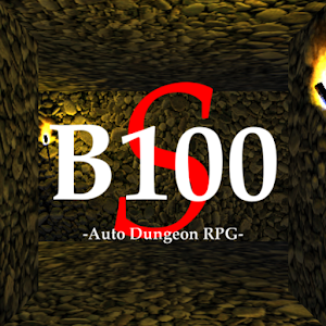 B100S for PC and MAC