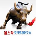 불스탁 대박타임 종목추천 증권정보 icon