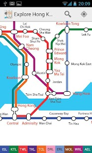 Explore Hong Kong MTR map - screenshot thumbnail