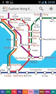 香港地鐵地圖 Explore Hong Kong