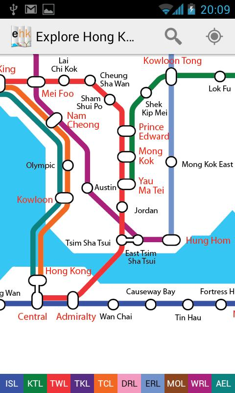 Explore Hong Kong MTR map - screenshot