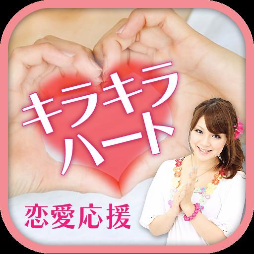 スマホでメル友探し!理想の出会い★ 社交 App LOGO-硬是要APP