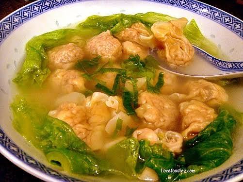 Chinese Wonton Recipe