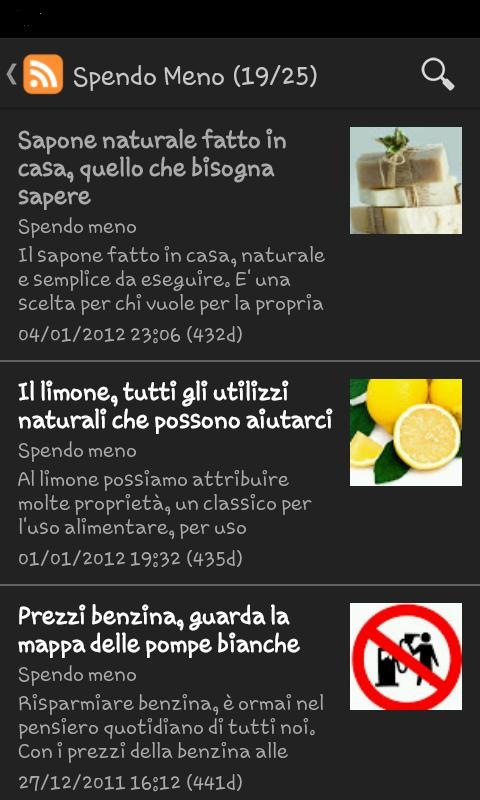Spendo Meno- screenshot