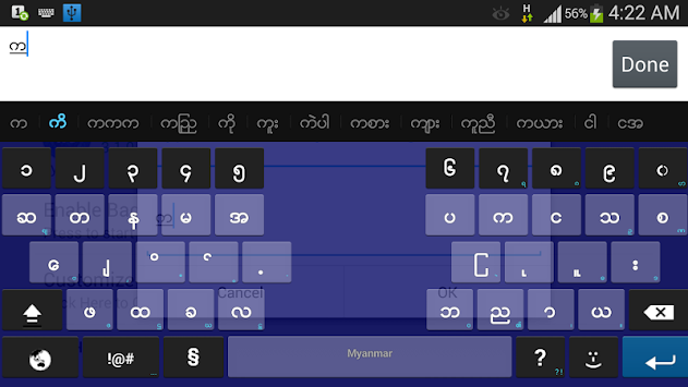 Teclado Myanmar - Bagan APK screenshot thumbnail 10