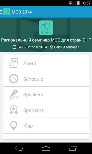 玩商業App|МСЭ 2014免費|APP試玩