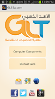 Screenshot of الأسد الذهبي GLTSA.com