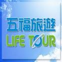 LIFE TOUR logo