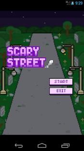 Scary Street x 심심이