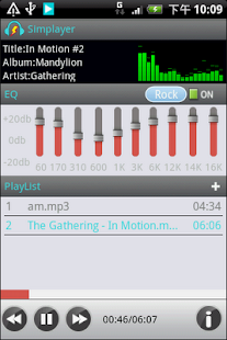 Simplayer MP3 EQ - screenshot thumbnail