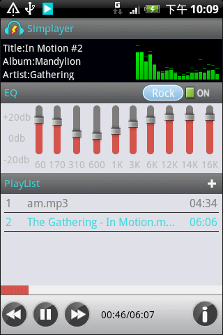 Simplayer MP3 EQ - screenshot