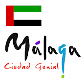 صوت المدينة الرسمية جولة في مل