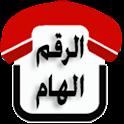 Arakm Alham logo
