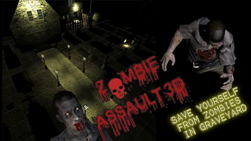 植物大戰殭屍突擊遊戲 3D